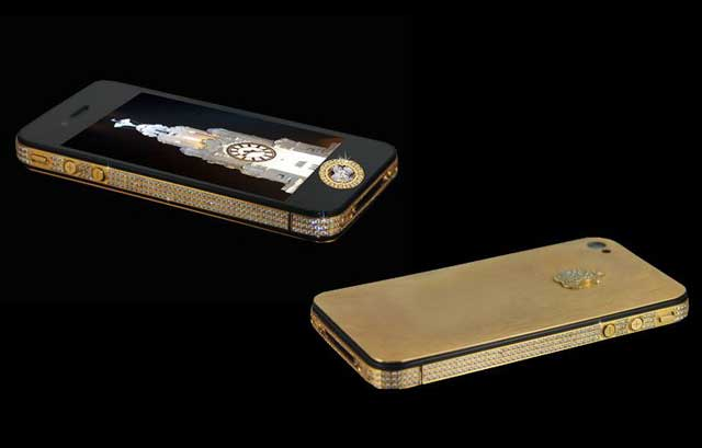 Top-10-Most-Expensisive-Mobile-phones-in-the-world-iphone-4s-Elite-Gold